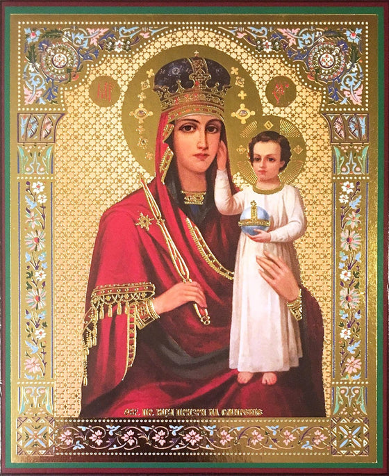 "Mother of God ""See My Humility"" Icon (Призри на смирение)"
