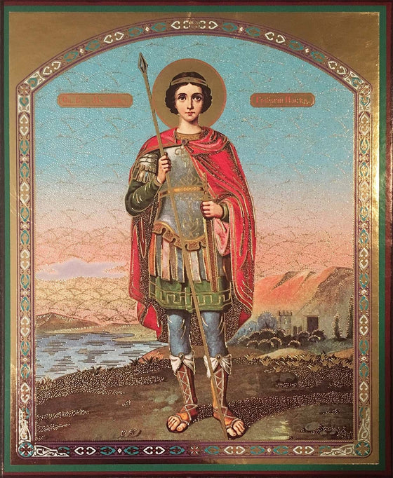 St. George the Great Martyr Icon