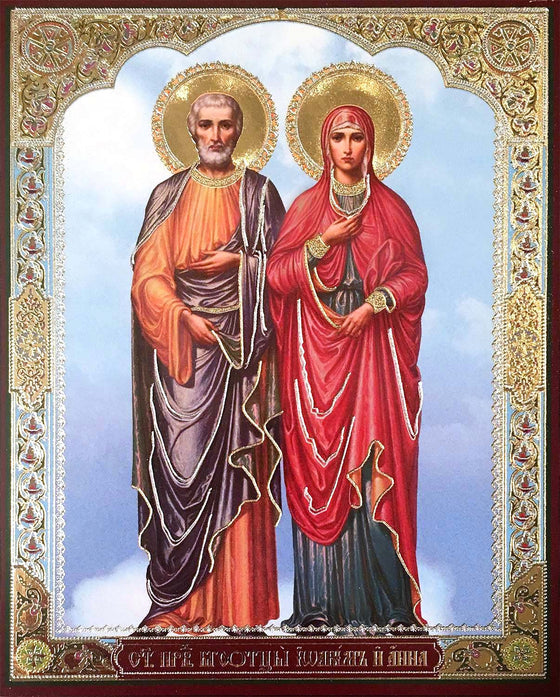 St. Joachim and St. Anna Icon