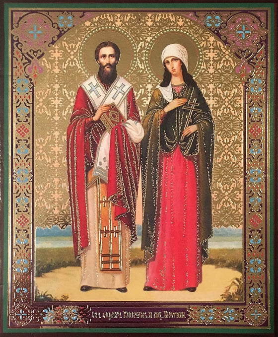 St. Cyprian & St. Justinia the Martyrs Icon