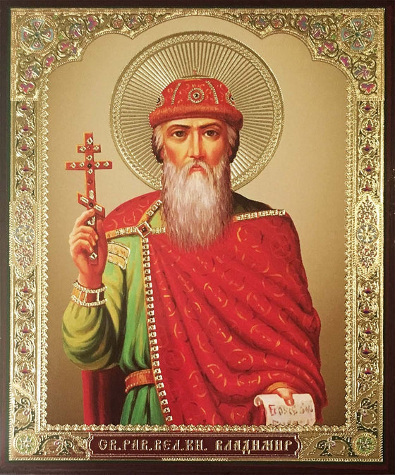 St. Vladimir, Equal of the Apostles Icon