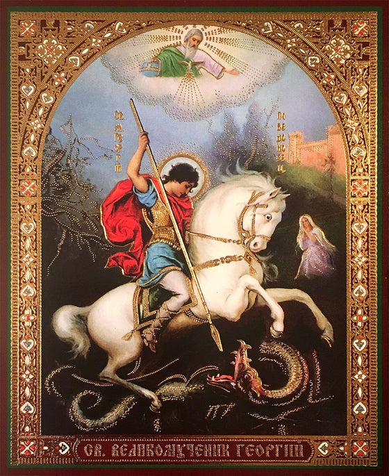 St. George the Great-Martyr Icon
