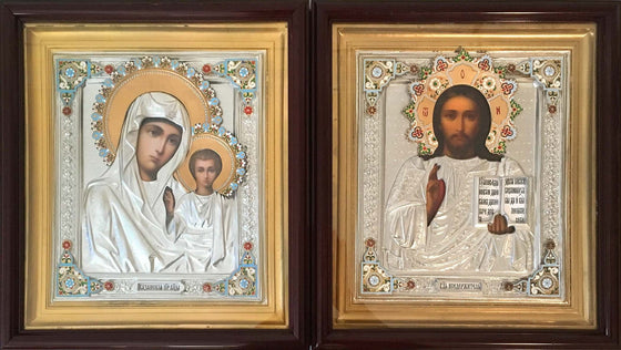 Framed Pair of Wedding Icons with Riza