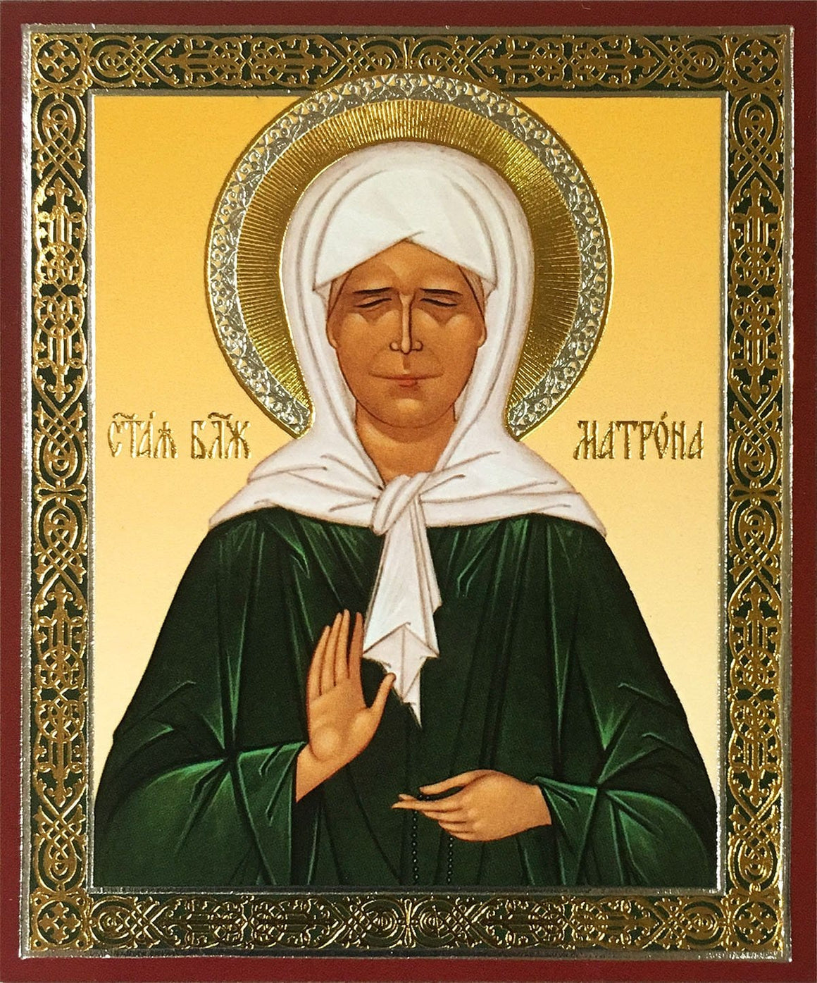 St. Matrona of Moscow icon