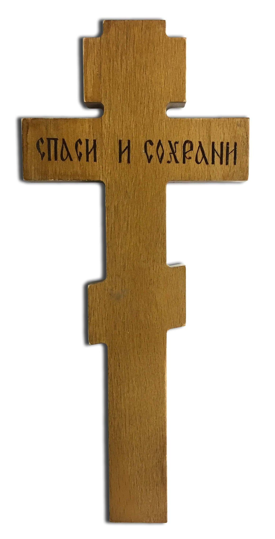 Altar Cross: Wood (large)