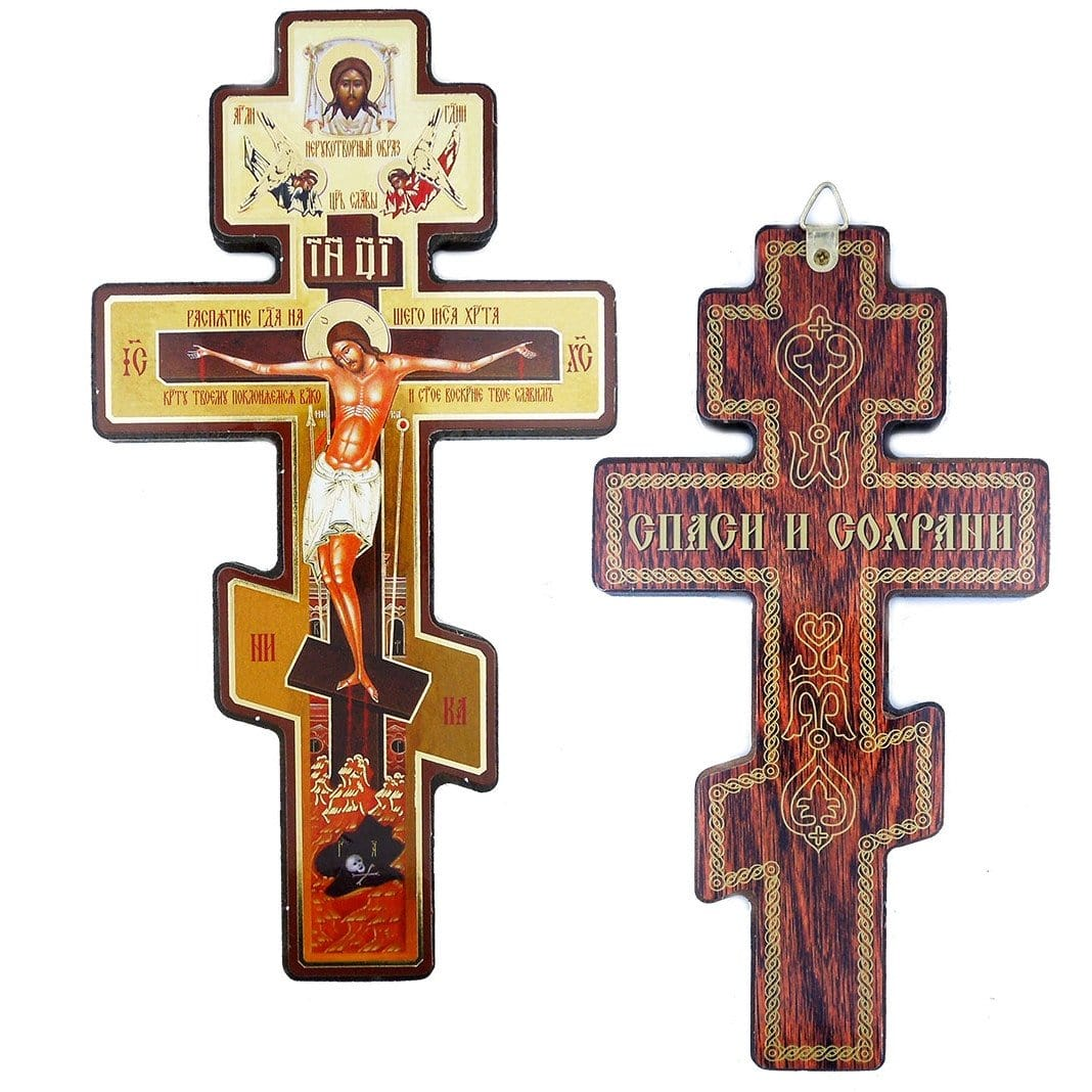 Medium Wall Crucifix