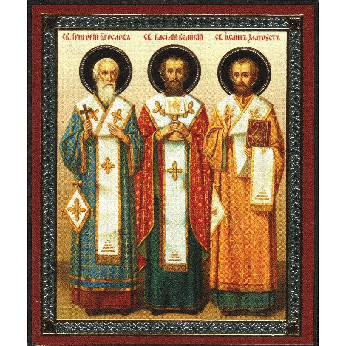 The Three Hierarchs Icon: St. Basil the Great, St. Gregory the Theologian, & St. John Chrysostom