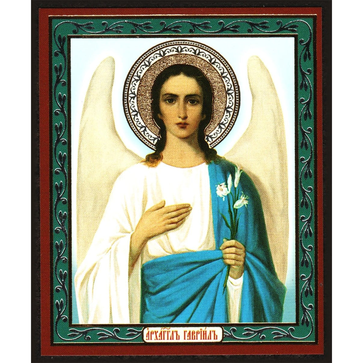 St. Gabriel the Archangel Icon
