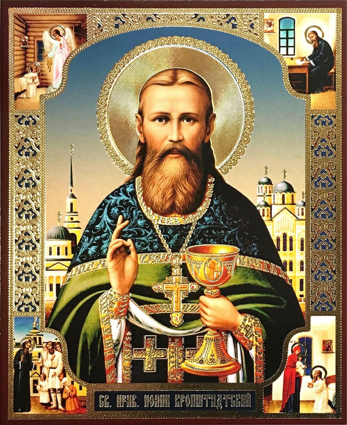 St. John of Kronstadt Icon