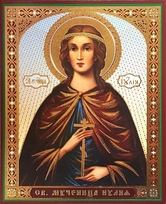 St. Julia the Martyr Icon (Yulia)