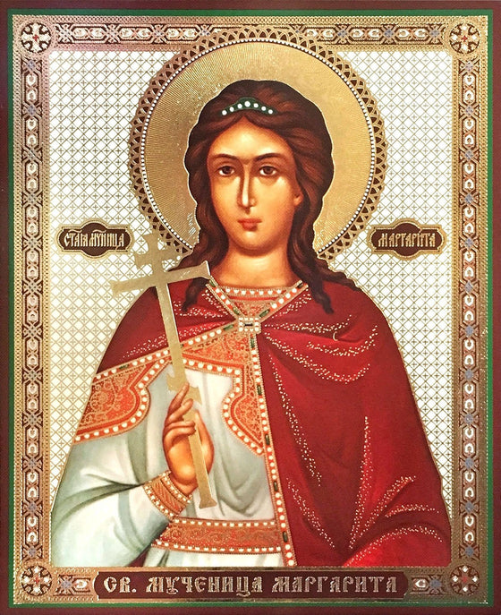 St. Marguerita the Martyr Icon