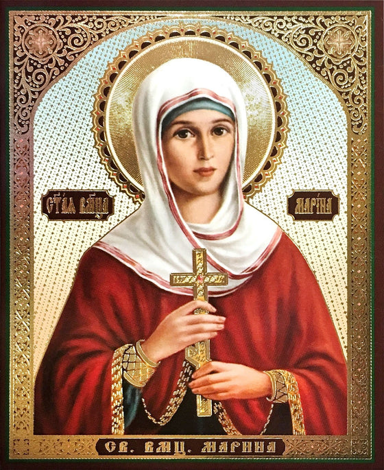 St. Marina the Great Martyr Icon (Margaret)