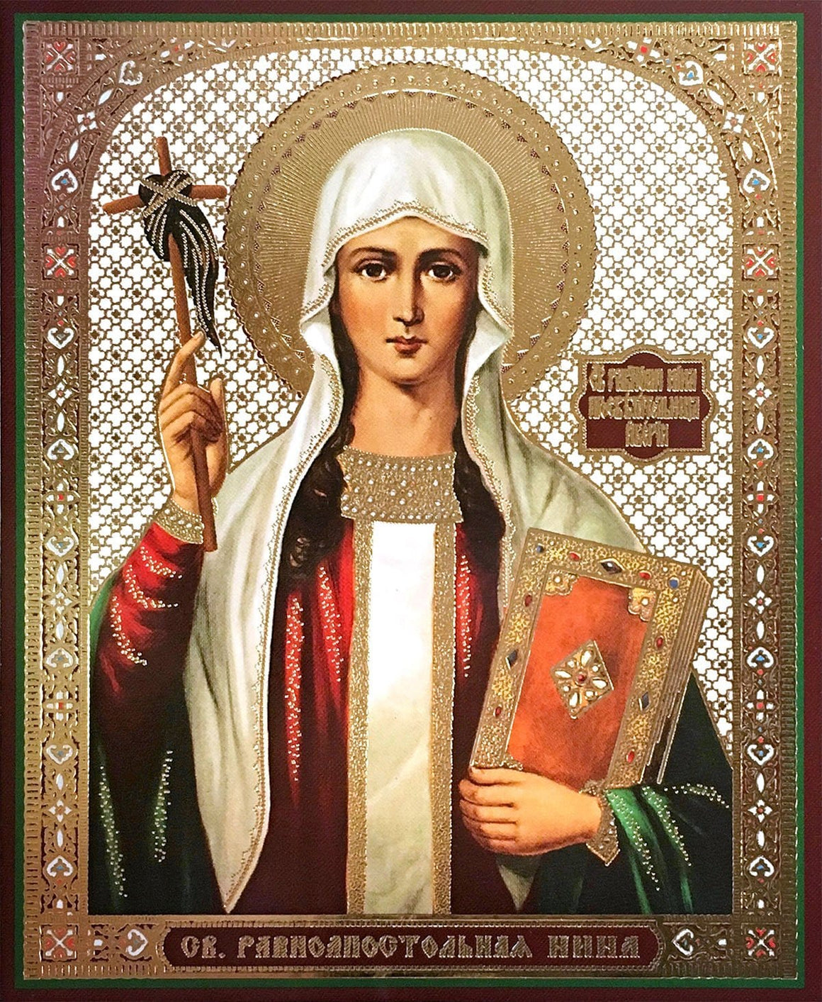 St. Nina of Georgia Icon