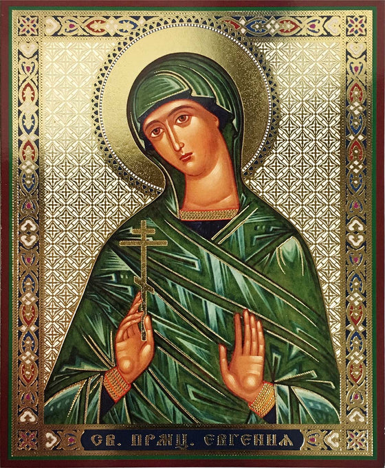 St. Eugenia the Martyr Icon