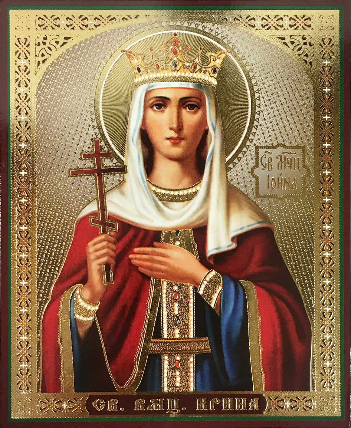 St. Irina the Martyr Icon (Irene)