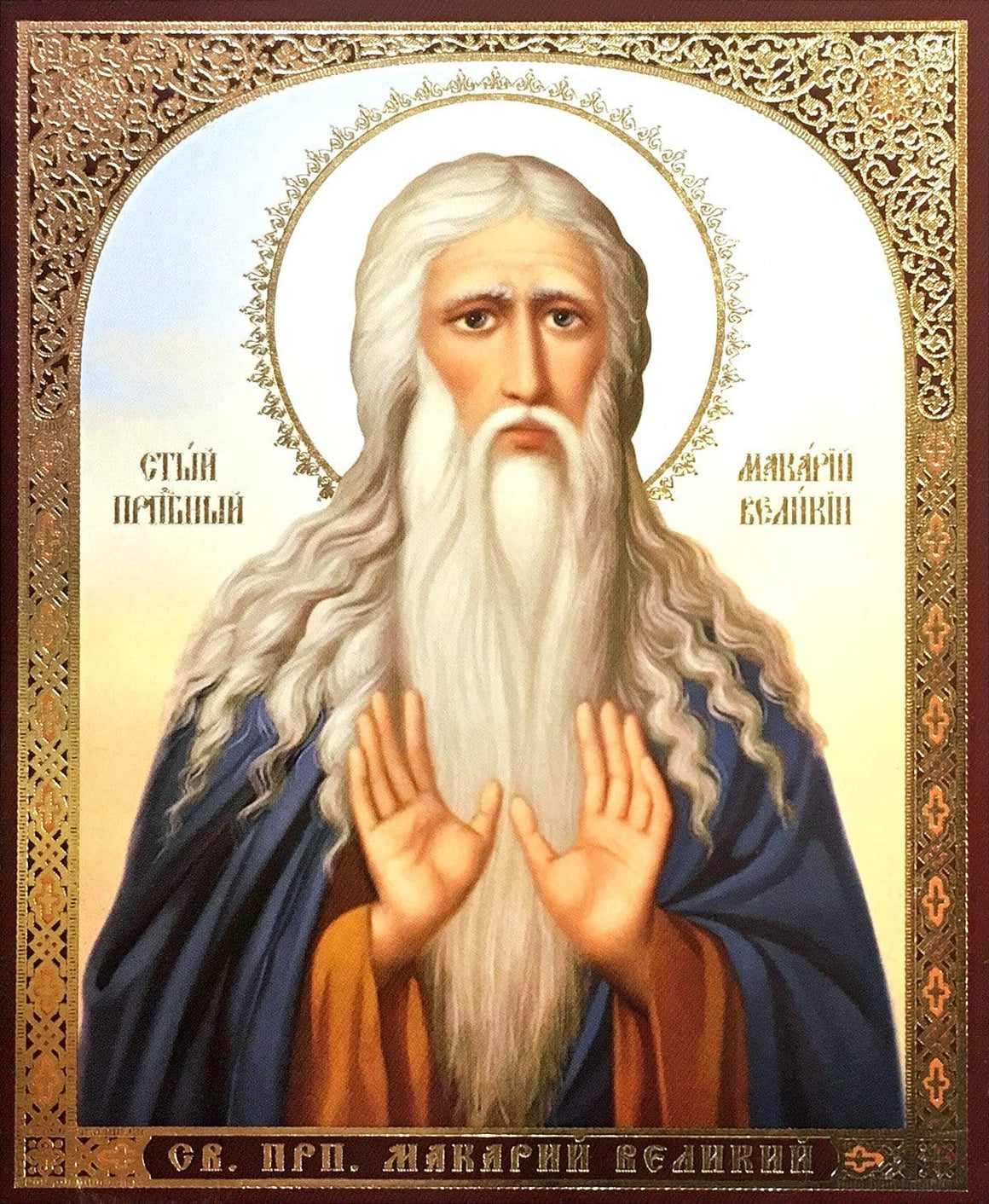 St. Macarius the Great Icon