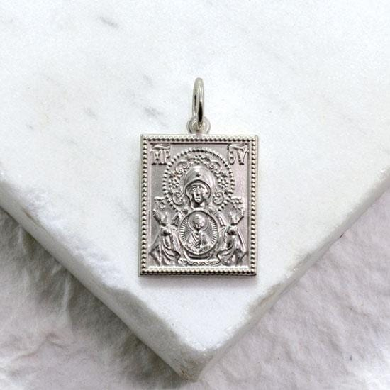 Kursk Root Icon of the Mother of God Icon Pendant: Small