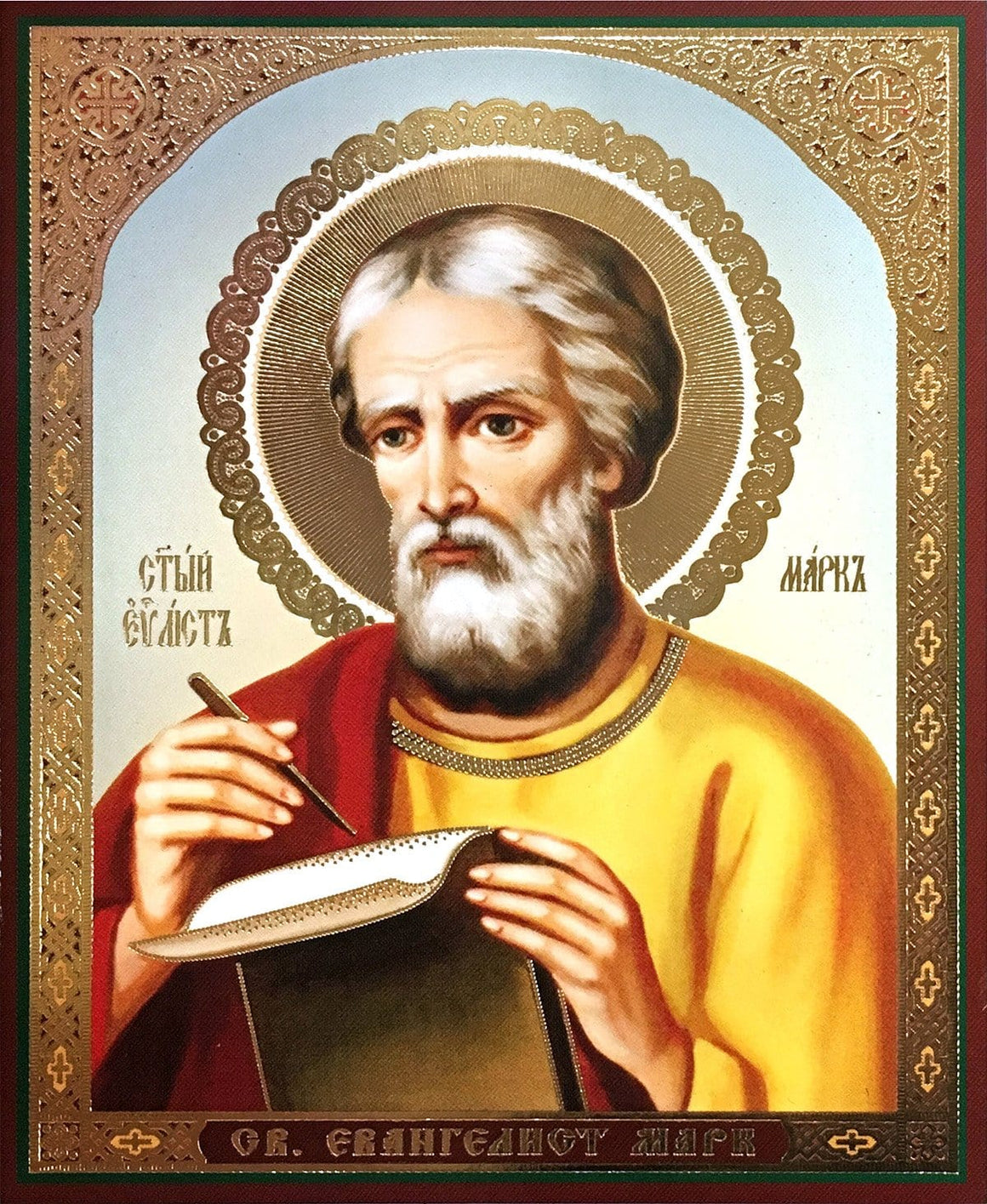 St. Mark the Evangelist Icon