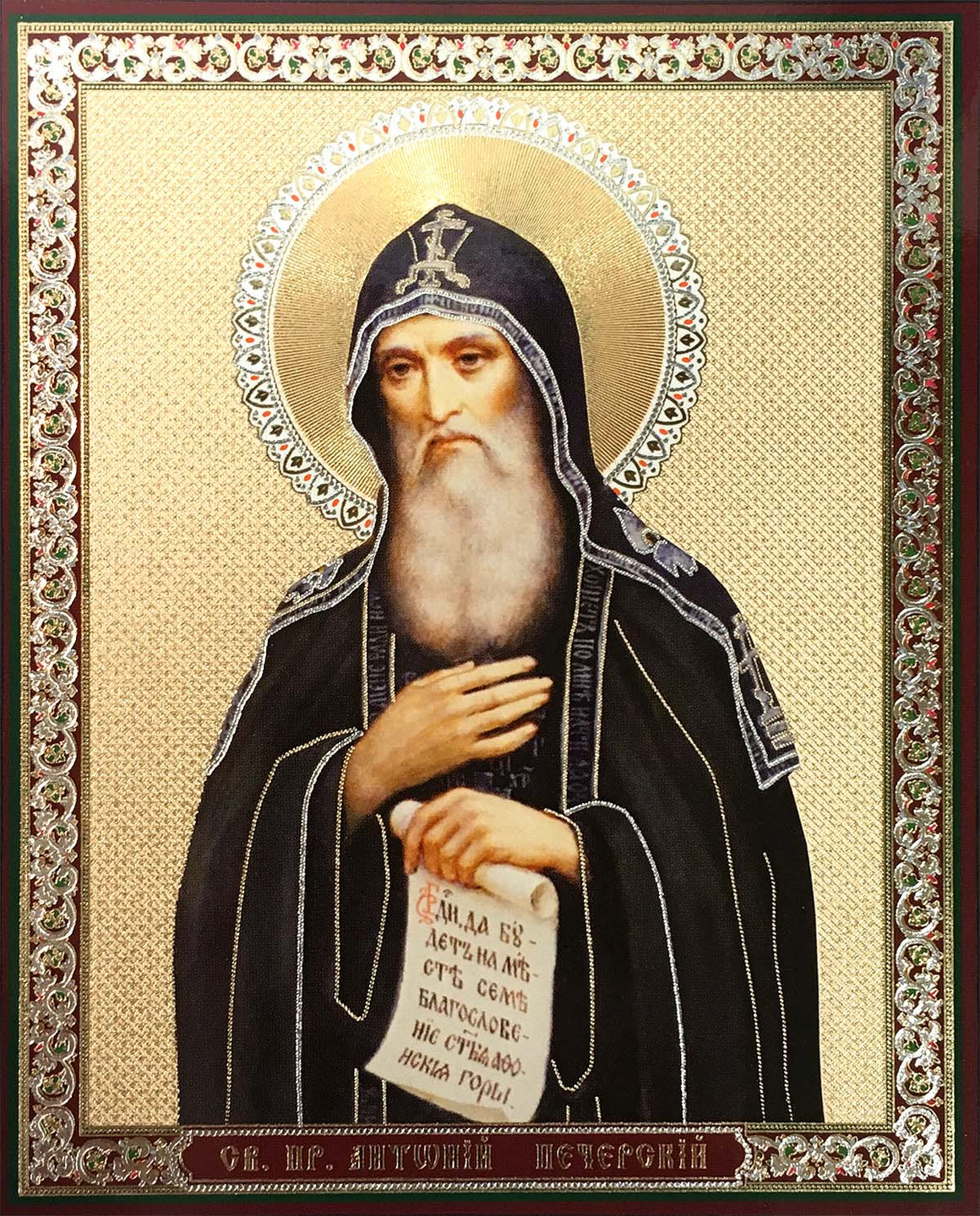 St. Anthony, Venerable Abbot of the Kiev Caves Icon