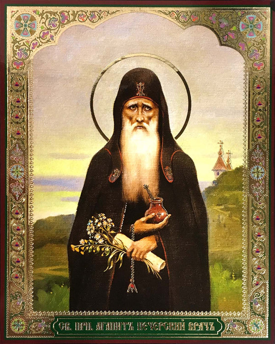 St. Agapetus of the Kiev Caves Icon (Agapit)
