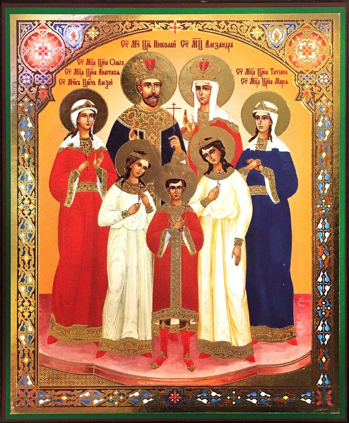 Royal Family New Martyrs of Russia Icon