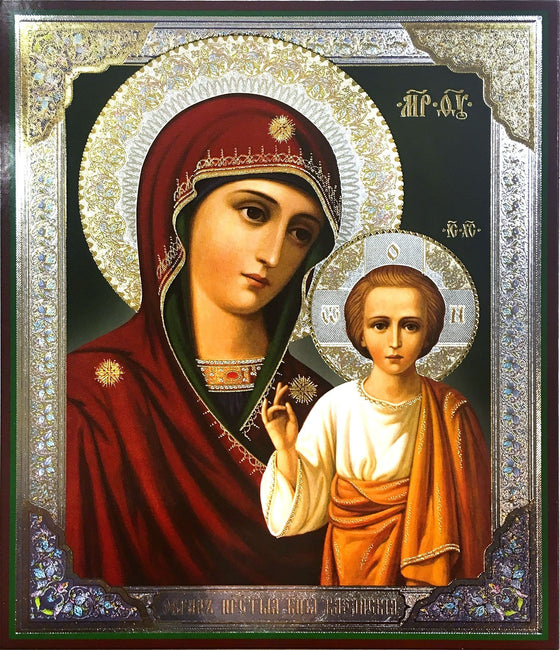 "Mother of God ""of Kazan"" Icon"