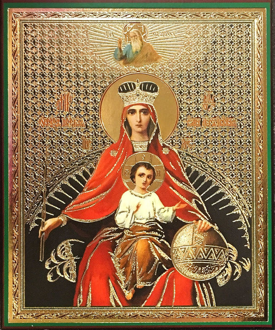 "Mother of God ""Derzhavnaya"" Icon (Державная)"