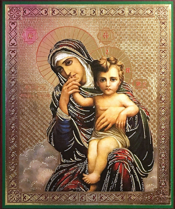 "Mother of God ""Comfort & Consolation"" Icon (Отрада и Утешение)"