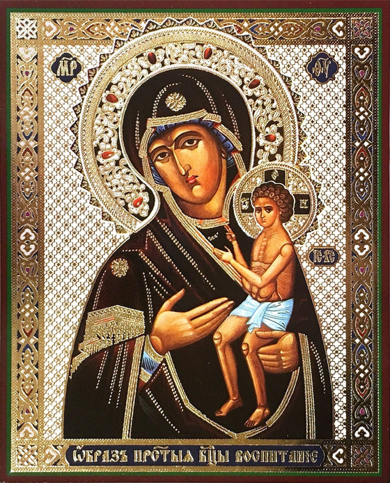 "Mother of God ""Education"" Icon (Воспитание)"
