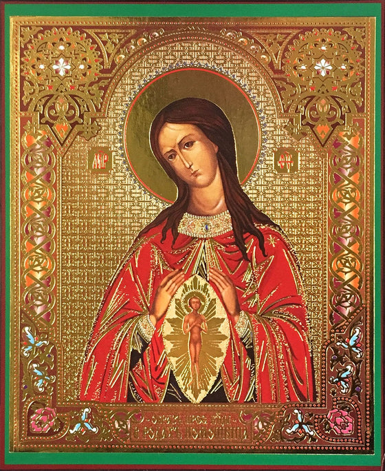 "Mother of God ""Helper in Childbirth"" Icon (В родах помощница)"