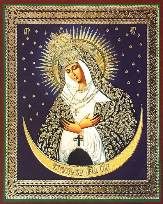 "Mother of God ""Ostrobramska"" Icon (Остробрамская)"