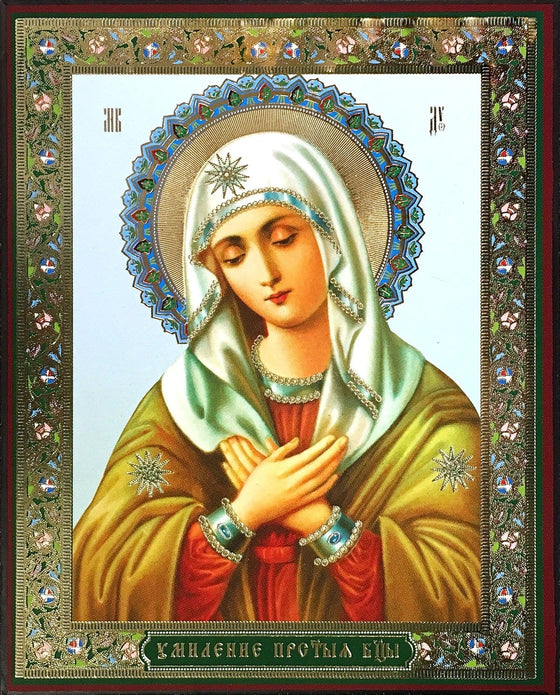 "Mother of God ""Tenderness"" Icon (Умиление)"
