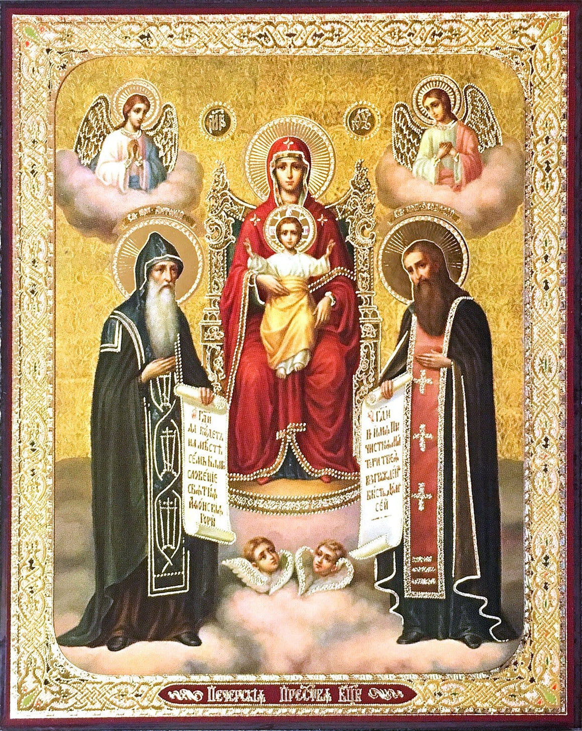 "Mother of God ""Kiev-Pechersk"" Icon (Киево-Печерская)"