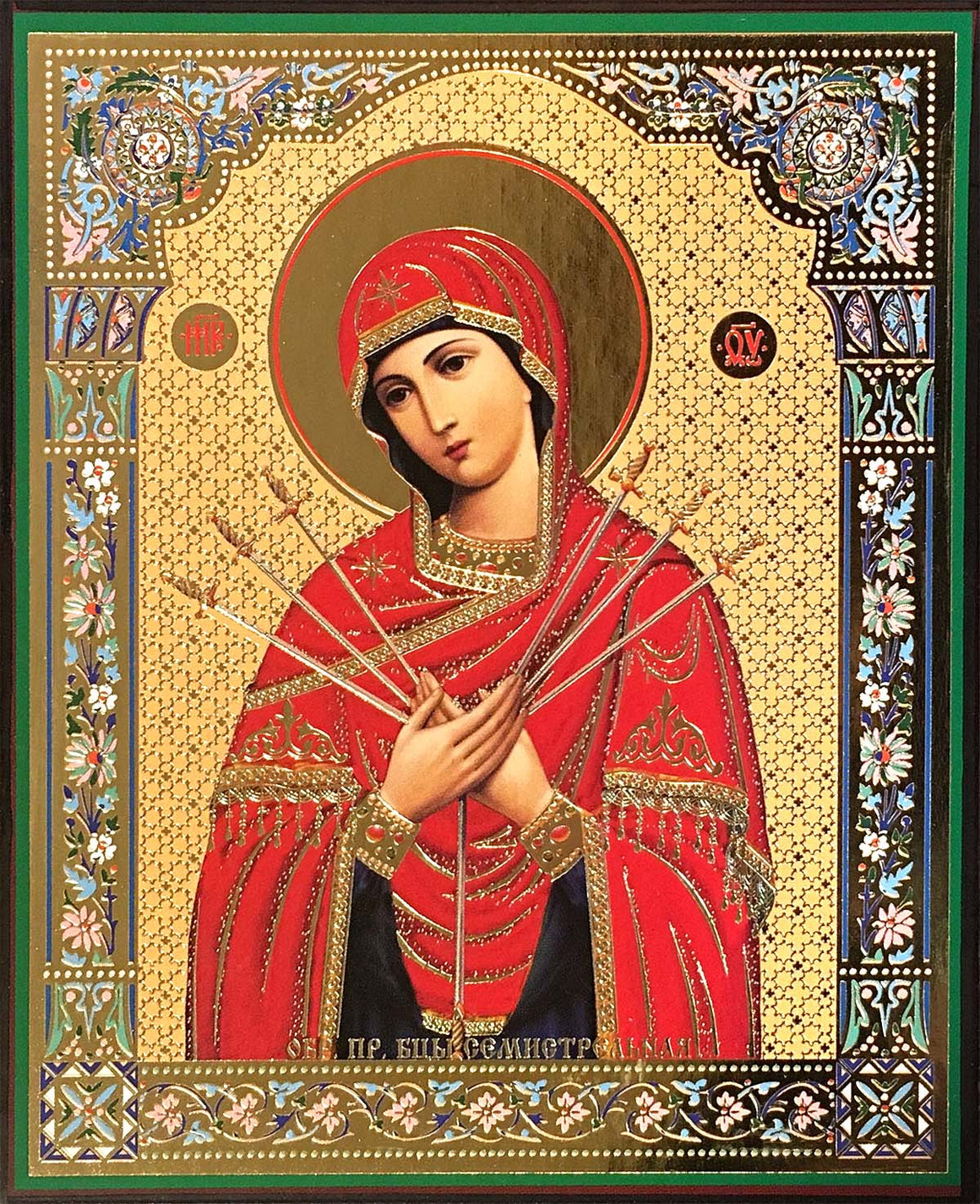 "Mother of God ""Softener of Evil Hearts"" Icon (Умягчение злых сердец)"