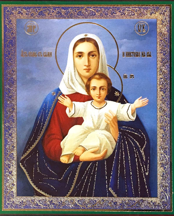 "Mother of God ""I Am With You and No One Shall be Against You"" Icon (Аз есмь c вами, и никтоже на вы)"