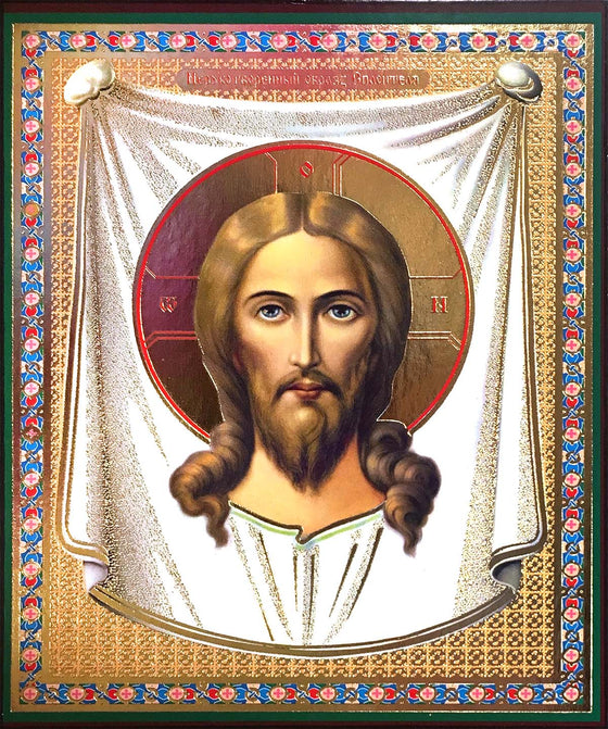 "Christ the Savior ""Not-made-by-hands"" Icon"