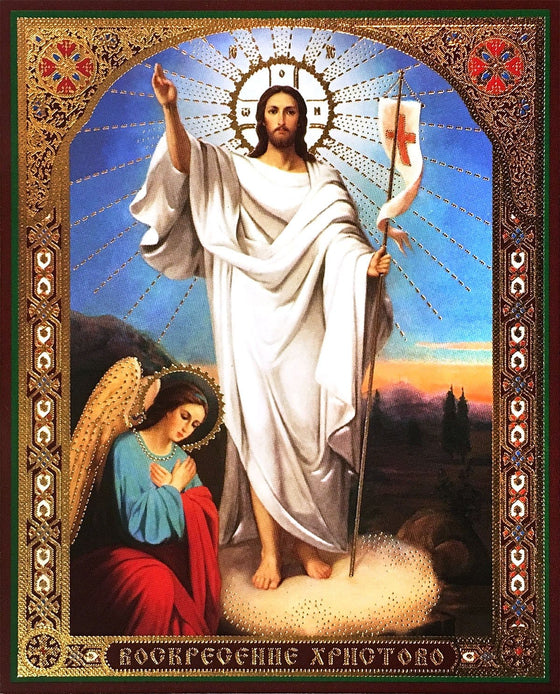 Feast Day of the Resurrection of Christ Icon