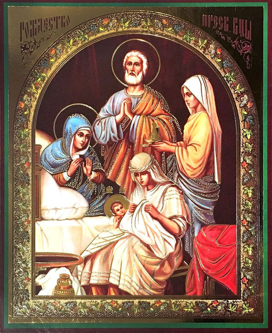 Feast Day of the Nativity of the Mother of God Icon