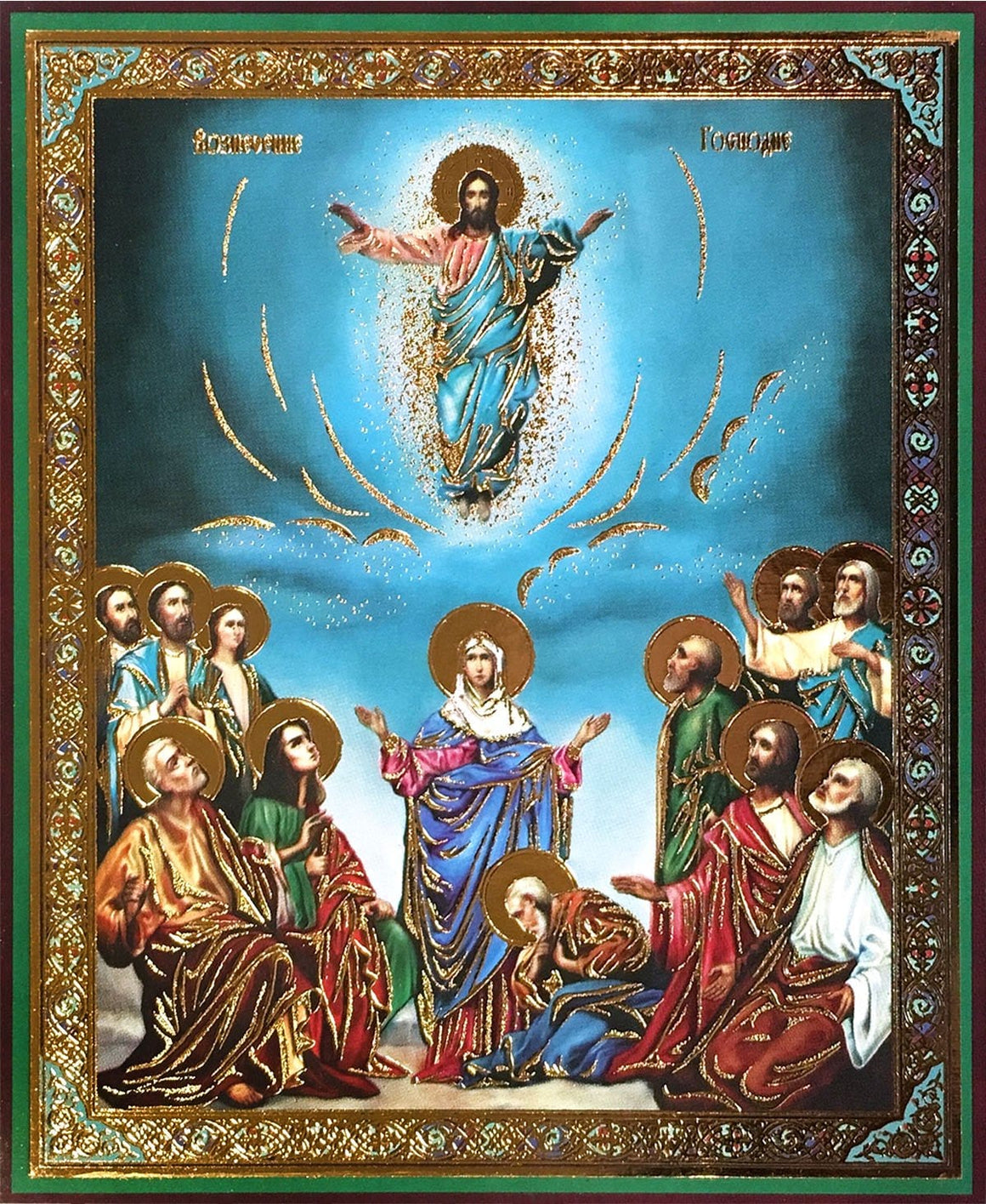 Feast Day of the Ascension of Christ Icon