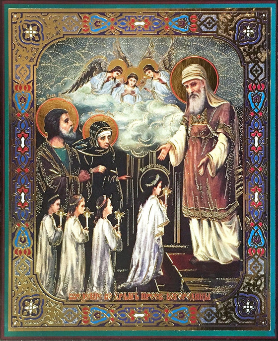 Feast Day of the Entrance of the Mother of God into the Temple Icon