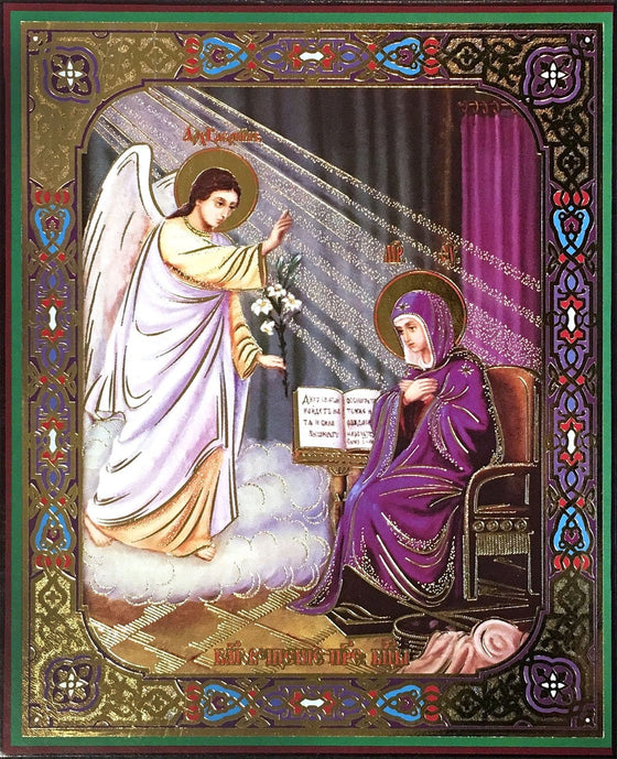 Feast Day of the Annunciation Icon