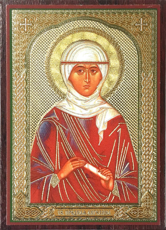 St. Angelina the Righteous Icon