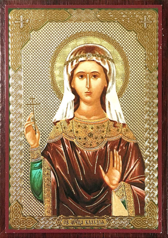 St. Claudia the Martyr Icon