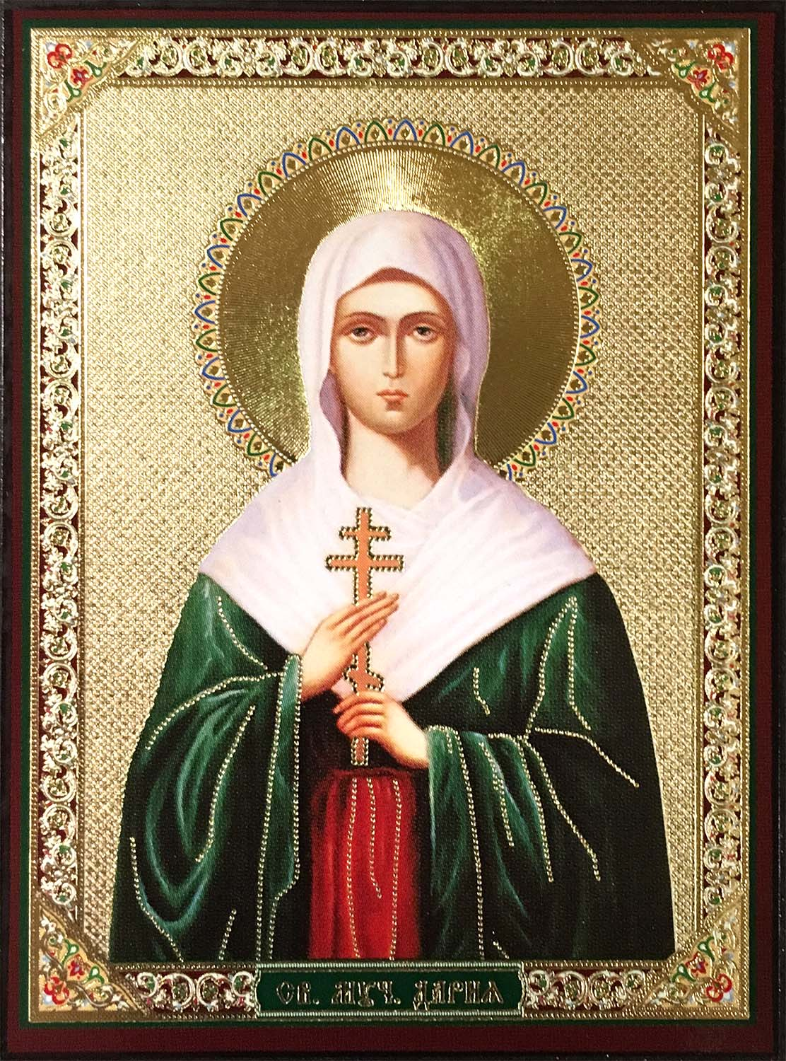 St. Daria the Martyr Icon