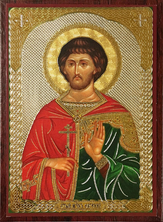 St. Eugene the Martyr Icon