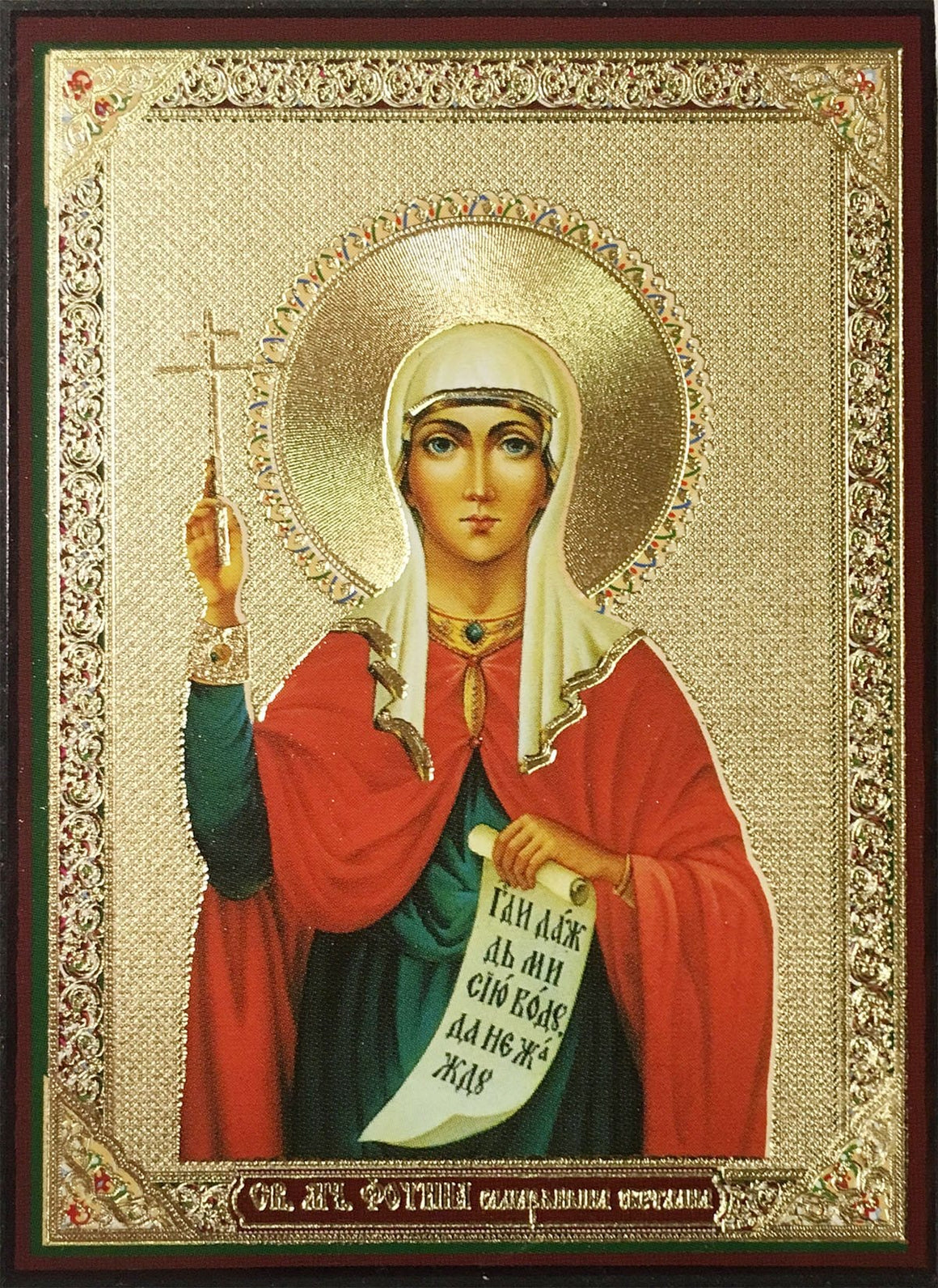 St. Fotina the Martyr Icon (Svetlana)