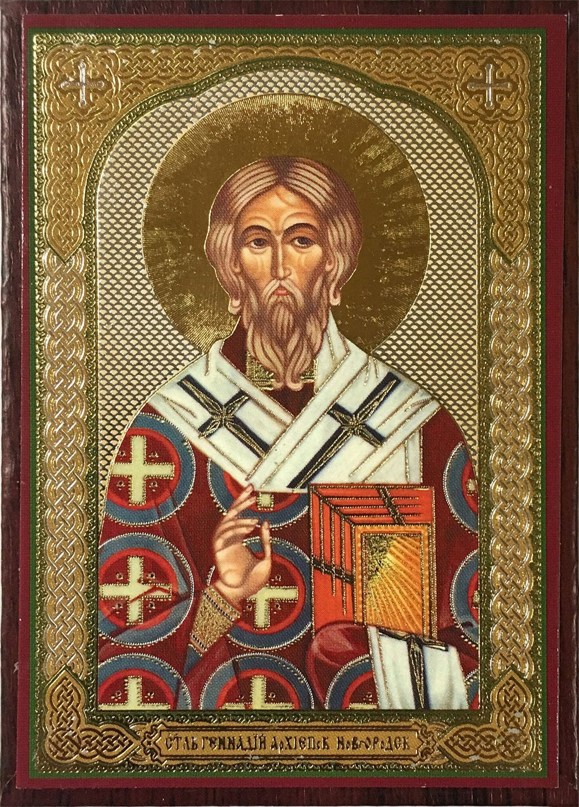 St. Gennady of Novgorod Icon
