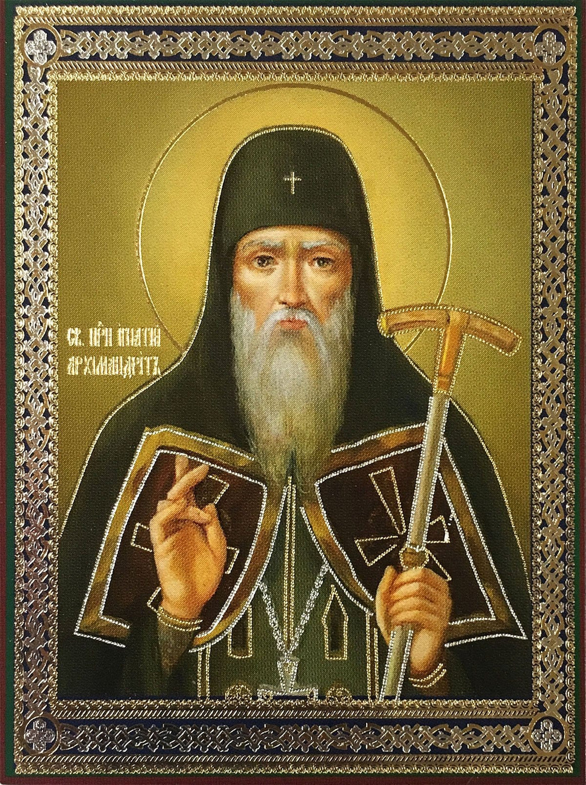 St. Ignatius the Venerable Archimandrite of the Kiev-Pechersk Caves Icon