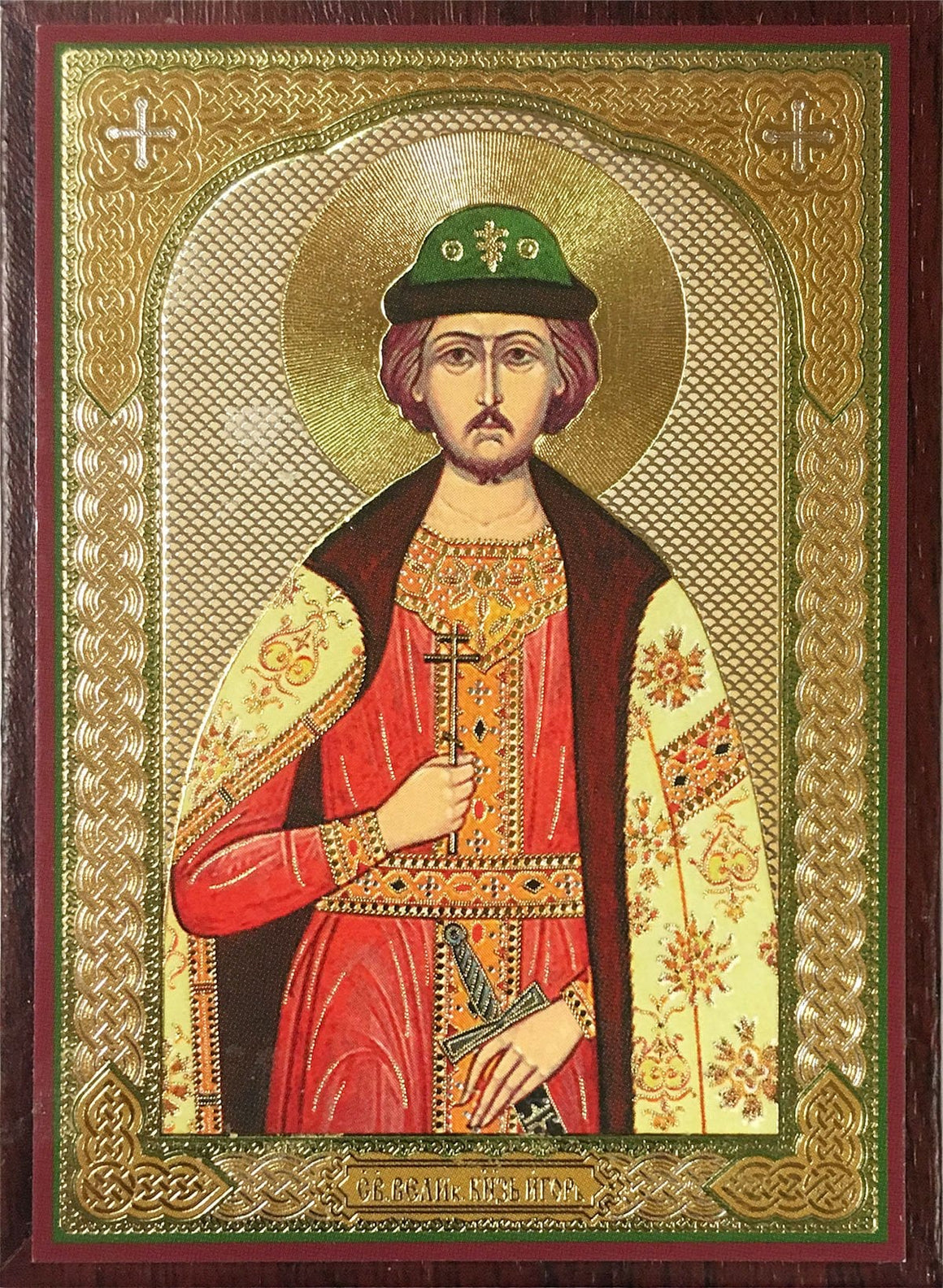 St. Igor the Grand Prince Icon
