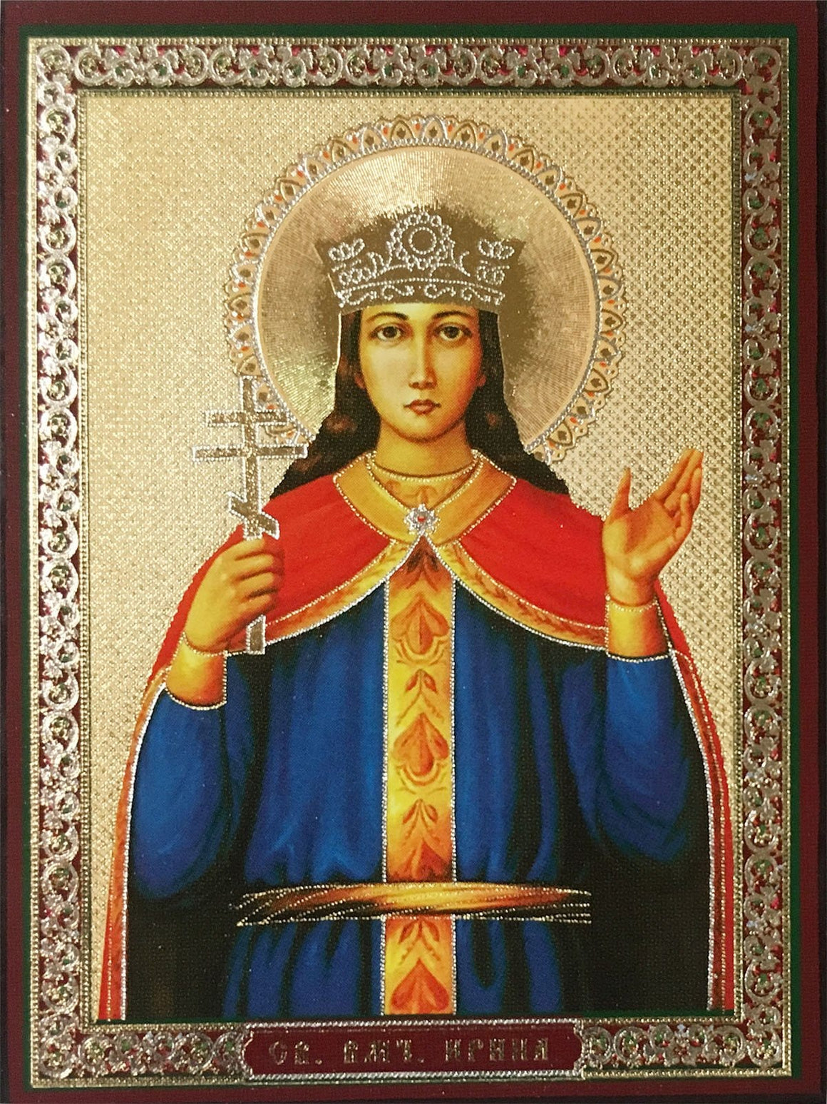 St. Irene the Martyr Icon